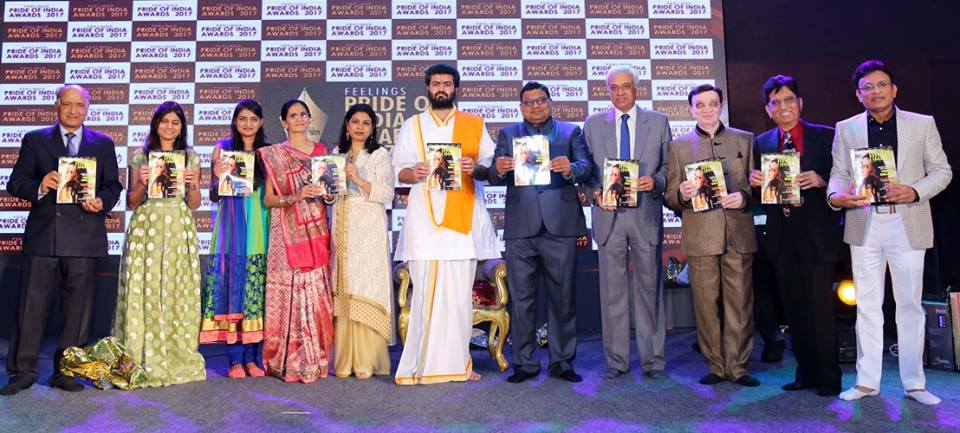 Feelings Multimedia - Feelings award, Gujrat