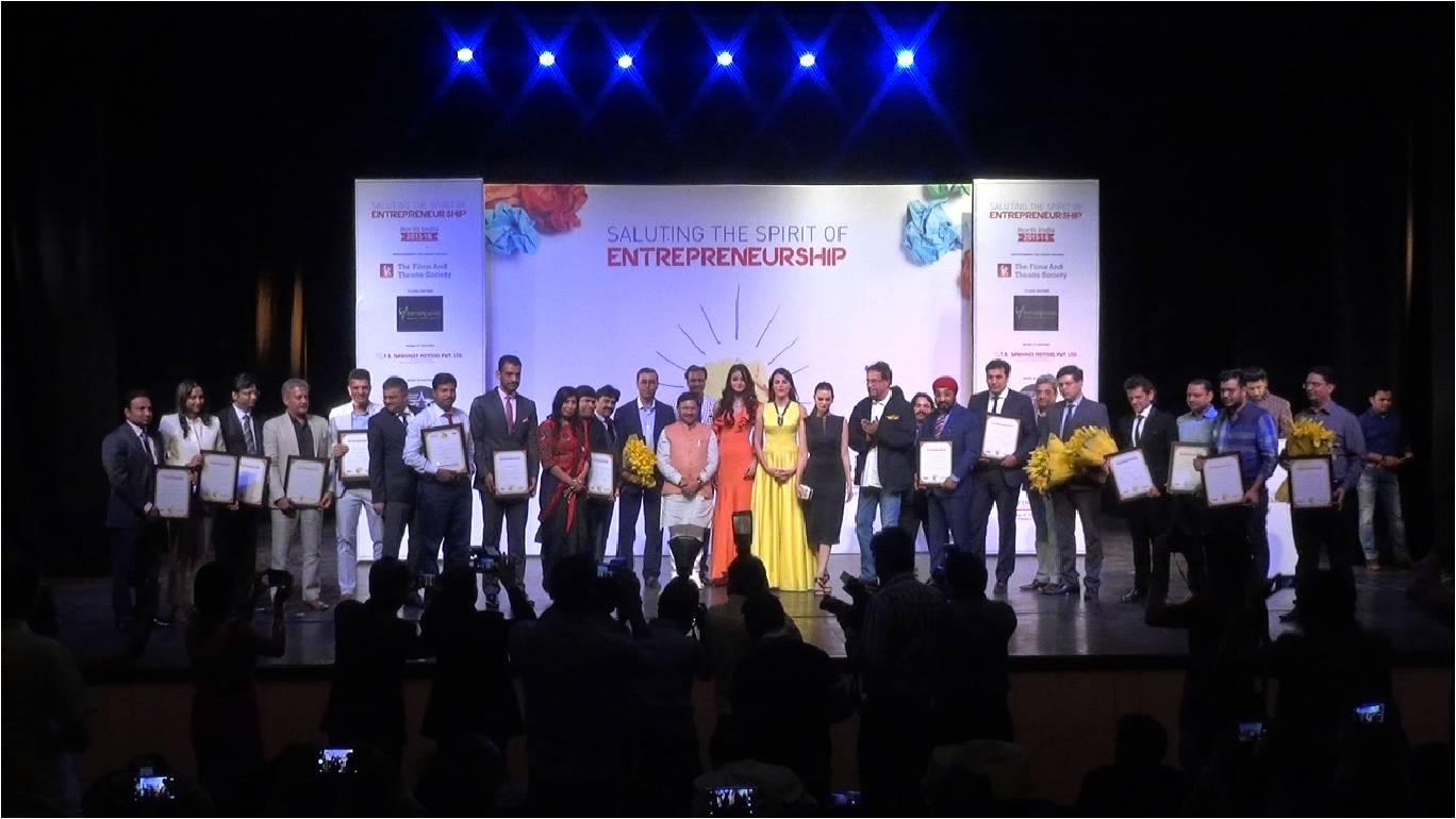 TIMES Entrepreneur Awards 2016,Mumbai