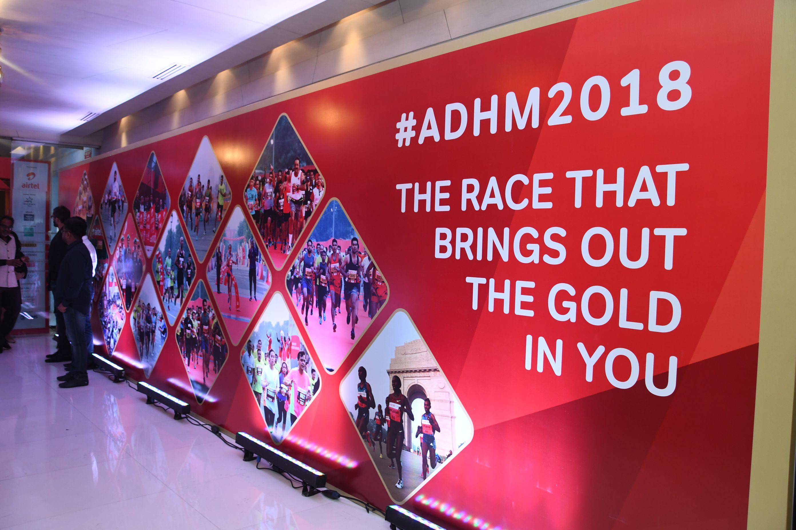 PROCAM-ADHM 2018 Launch,Delhi